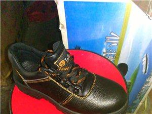 勞保鞋 安全鞋 防護服生產廠家