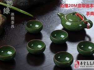 红米NOTE990元送光猫送路由器送精美茶具送宽带