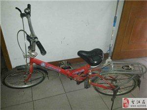 出售一辆二手自行车
