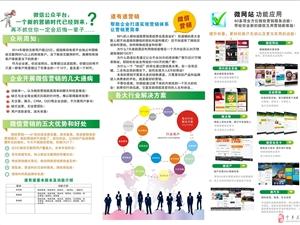 宁乡飞卫传媒股权众筹  仅需2万占10%股权