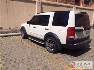 路虎发现3车型2009年145000元