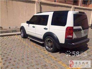 路虎發現3車型2009年145000元
