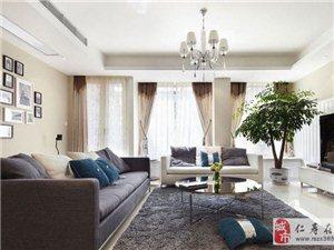 仁寿鼎新室内装修公司,为你的爱家增光添彩