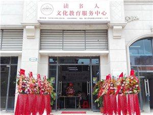 梅江碧桂园读书人文化教育服务中心暑期辅导班招生啦