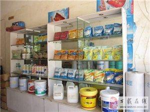 房屋醫生衛生間內外墻透明防水涂料滲透隱形防水劑