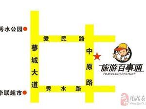 """固始夏令營,中國十強旅行社""""未來少年""""品牌夏令營!"""