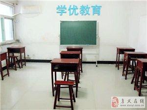 2015孝义七中旁学优教育暑期辅导班