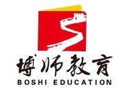 上市個性化教育機構博師教育登陸寶坻