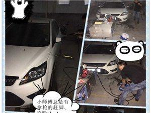 悟空上門洗車、家門口的洗車服務