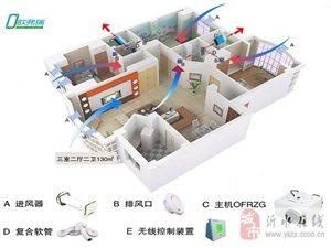 室内环保招商 环保加盟 室内净化产品直销 除甲醛