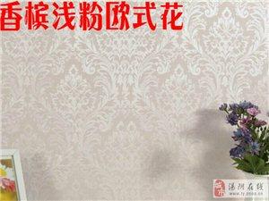 墙面装饰首选−−防水防潮自粘壁纸