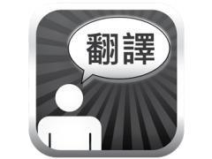 外语人才派遣、口译、外语人才猎聘