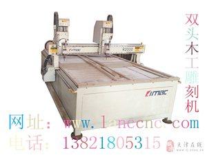 天津木工雕刻机生产
