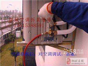 太阳城空调安装 太阳城空调移机 太阳城空调维修加氟
