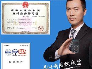 重慶玖利科技信息有限公司