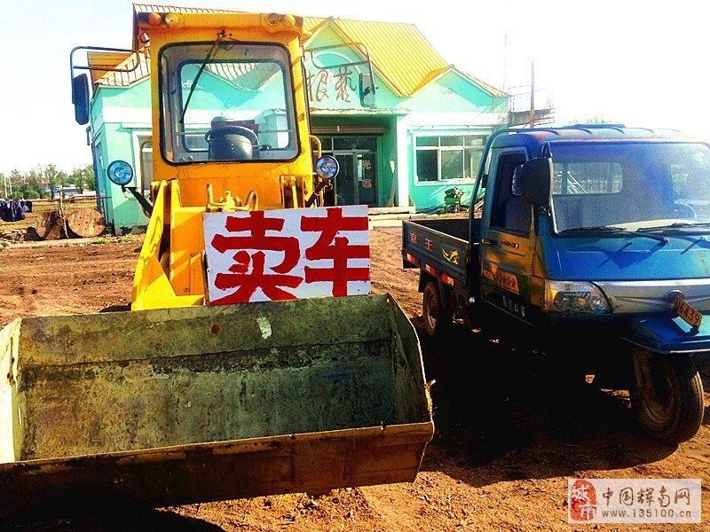 出售小型铲车