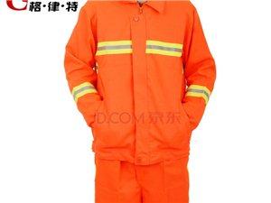 職業服裝定制