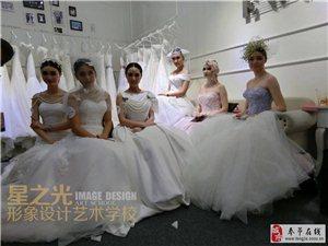 萬州學化妝星之光造型團隊2015一直愛ta婚禮秀