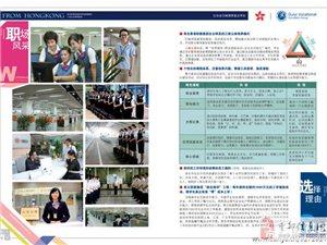 赣州技师学院国家重点、政府公办中专特色专业介绍