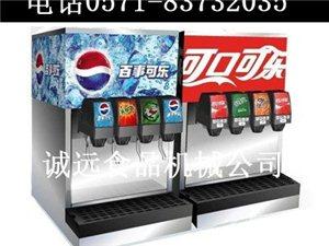 可口可乐现调机价格
