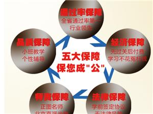 2015年济宁市各县区事业编面试培训(免费试听)