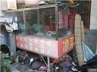 二手卖熟食凉菜柜台出售