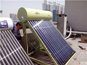 即墨市维修太阳能漏水,更换玻璃管