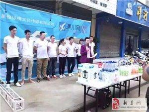 2015年信阳新县地区投资少、见效快的加盟项目