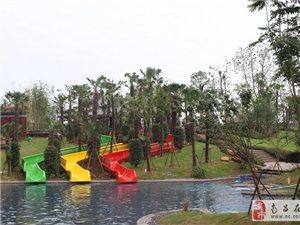 南昌金¤燕水上乐园