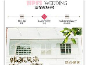 韓派風尚婚紗攝影