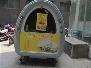 萧县金街手抓饼快餐车低价转让