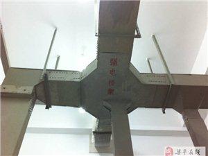 本公司銷售金屬橋架,包塑金屬軟管  KBG管
