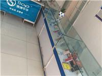 因手机店不开了现便宜出售手机柜台,六七成新。