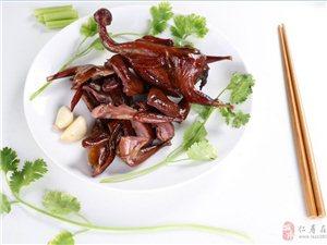 仁寿农二哥鹌鹑腌腊肉休闲食品批发经销
