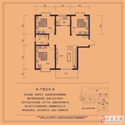 A�粜�  三室��d一�l  建筑面�e115.93―120.55