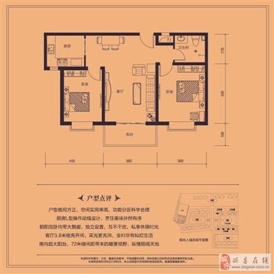 B�粜�  二室一�d一�l  建筑面�e96.72―97.55