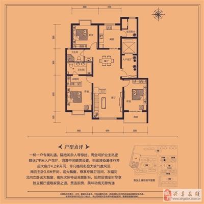 C�粜�  三室二�d二�l  建筑面�e148.75―152.46