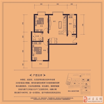 D�粜�  二室一�d一�l  建筑面�e97.73―101.07