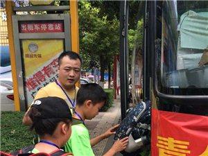 汉中暑期特训营第一期开营活动