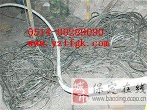 揚州市天豐高空集團