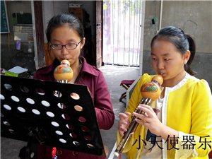 小天使器樂培訓中心−−-專注藝術教育