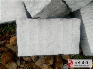 花岗岩料石(块石)