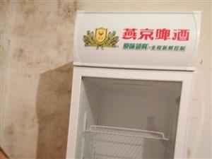 出售9.5新冰柜一台