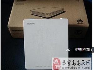 990元手机送光纤猫三天线无线路由器送200话费