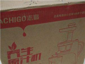 志高(CHIGO)CH-M2原汁机多功能榨汁机