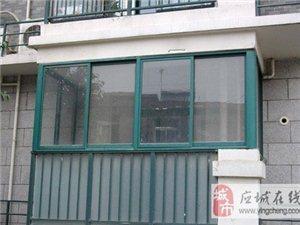 专业制作铝合金 塑钢门窗 不锈钢防盗网 雨棚