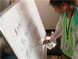 汉中同远教育特训营项目活动