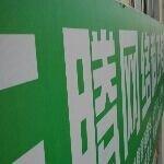 臨泉外賣專業配送 微信外賣平臺【云騰外賣】為您服務