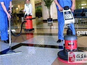 bwin必赢手机版官网清之源家电清洗专业保洁