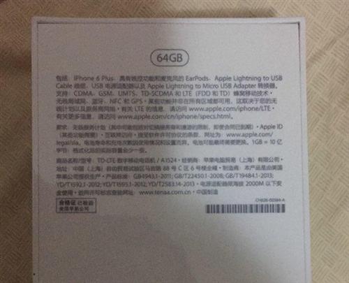 全新苹果6plus金色64g